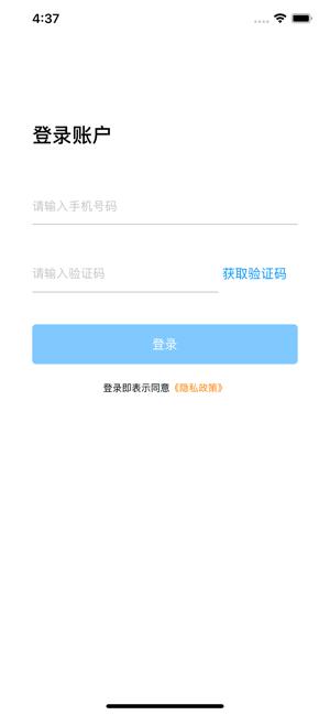 湖北人社�名助手ios v2.1 iPhone版 0