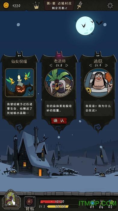 月圆之夜游戏官方版 v1.5.4 安卓版 2