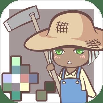 种田和收税游戏