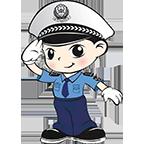 人民警察中级执法资格考试