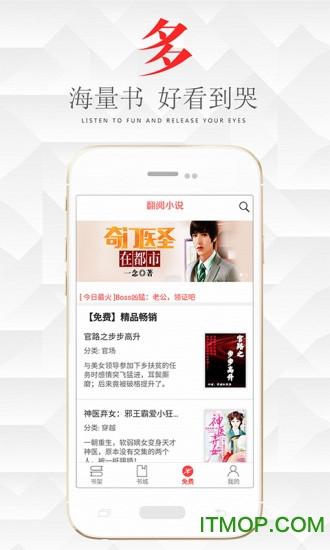 凤凰网翻阅小说畅读版 v4.62.7 安卓最新版 2