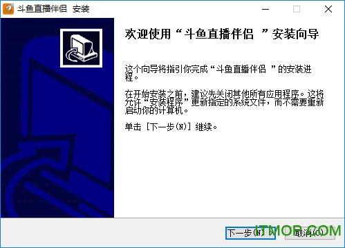 斗�~tv直播伴�H v5.2.9.1.61 官方PC版 0