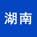 湖南省行政执法人员执法资格考试自测平台