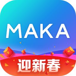 MAKA付�M破解版