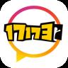 17173手游app
