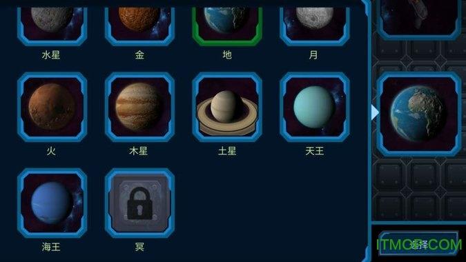口袋里的宇宙中文版下载