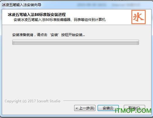 冰凌五�P�入法86版 v9.6.45.201106 ��拾� 0