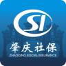 肇庆社保智能服务平台