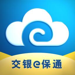 交银e保通v1.0.8 安卓版