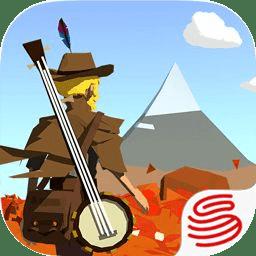 边境之旅苹果国际版
