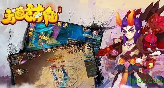 六道萌仙手游果盘版 v9.0.1 安卓版 0