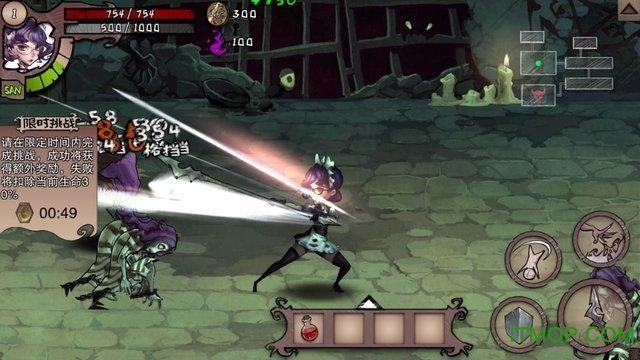 异化之地雷霆游戏 v1.0 安卓版 2