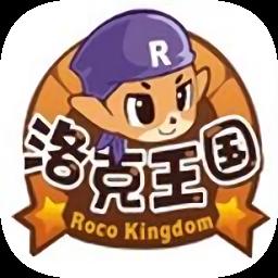 7k7k洛克王国游戏