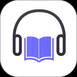 全民听书vip永久免费版