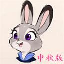 MP4兔影视appv1.1.7 安卓版