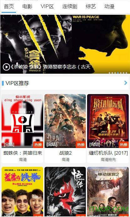 鼎安官方_鼎尚影院app下载|鼎尚影院下载v1.0.2 官网安卓版_ IT猫扑网
