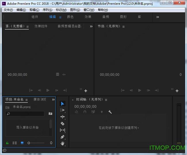 Adobe premiere pro cc2018注册机 附使用教程 0