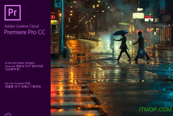 Adobe premiere pro cc2018破解补丁  0