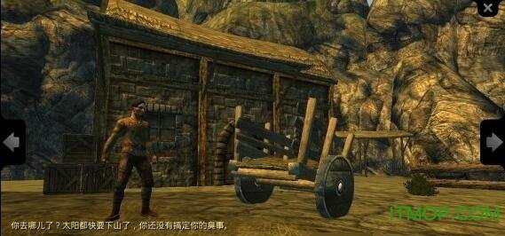阿尔龙炉之火中文版无限金币 v2.31 安卓版 1