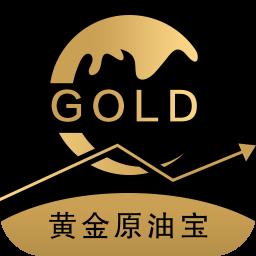 黄金原油宝