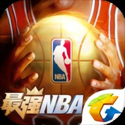 最强NBA苹果手机版
