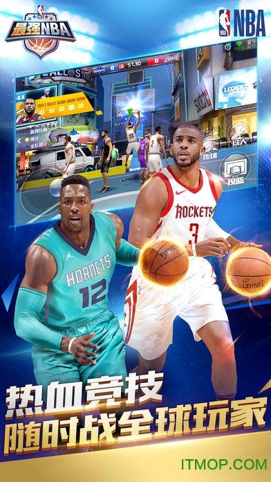 最强NBA苹果手机版 v1.16.271.166 iPhone官方版 1