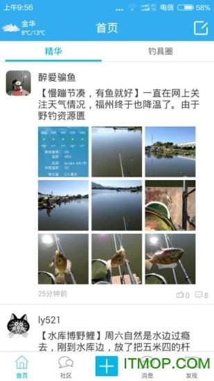 海峡钓鱼论坛