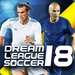 Dream League Soccer2018无限金币版