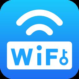 wifi万能密码钥匙破解最新版