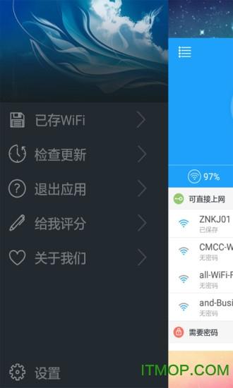 wifi万能密码钥匙最新破解版(wifi master key) v4.3.90 安卓去广告显密码版 2