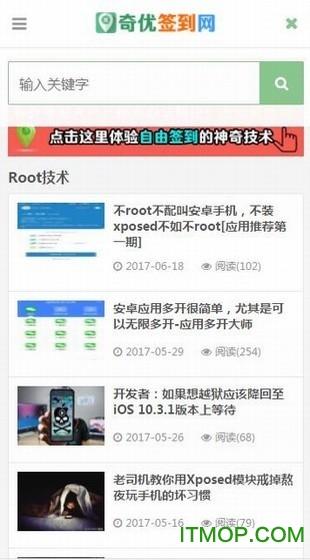 奇优签到app v1.0 安卓官网版 0