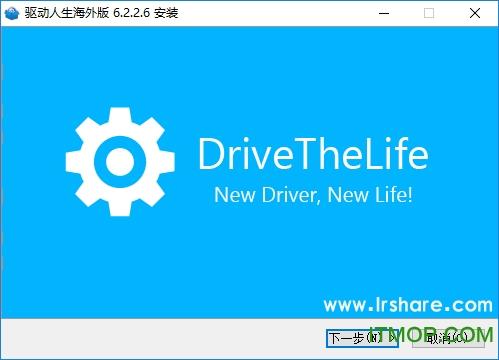 驱动人生海外版(Driver Talent) v8.0.0.2 绿色汉化版本 0