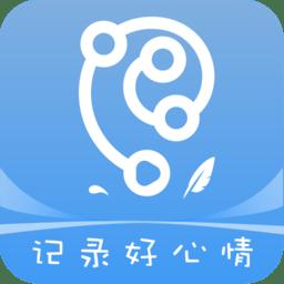 珠海居住证签到app