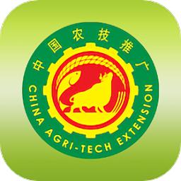 中国农技推广软件