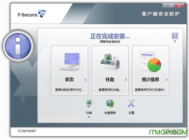 F-SECURE Client Security客户端安全防护 v8.00.232 特别版 0