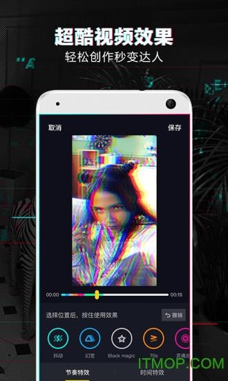 抖音直播手机版 v4.2.1 官网安卓版 0