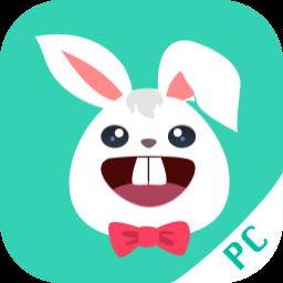 兔兔助手pc版软件