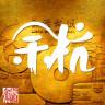杭州掌上余杭v3.4.06 安卓版