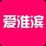 爱淮滨生活圈手机版