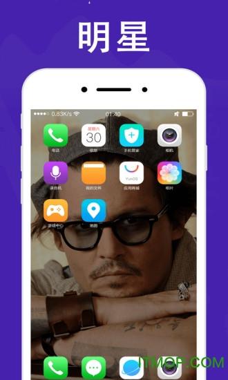 海豚动态壁纸手机版 v1.7.2 最新安卓版 0