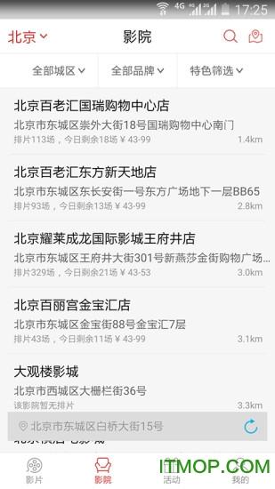 乐影网 v3.1.34 安卓版 1