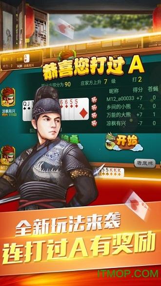 游戏茶苑大厅游戏