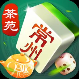 游戏茶苑大厅ios手机版