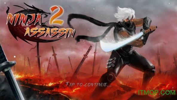 忍者刺客2(Ninja Assassin 2) v1.0.1 安卓破解版 1