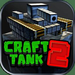 像素坦克2