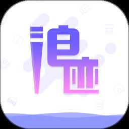 印章生成器app
