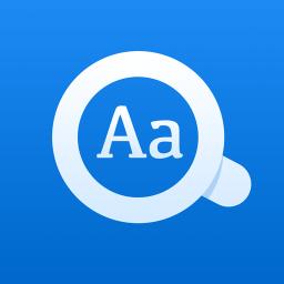 欧路词典app免注册码