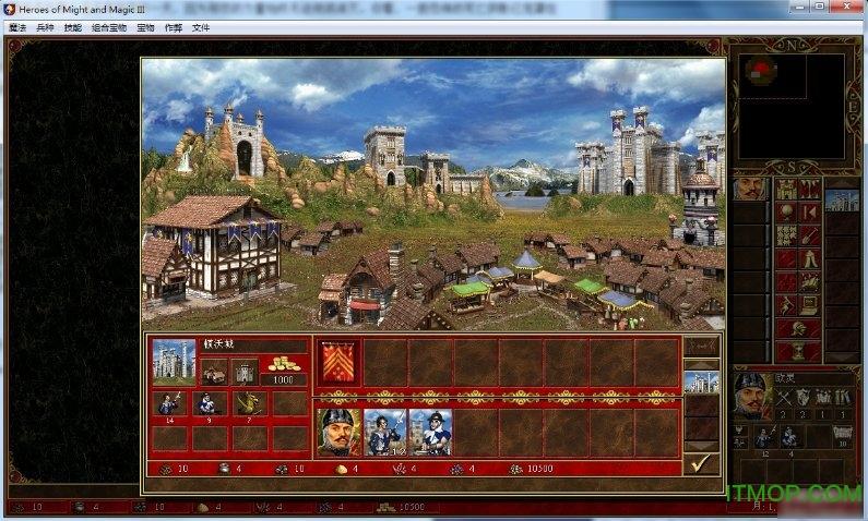 魔法门之英雄无敌3高清重制版 v4.0 免安装简体中文版 1