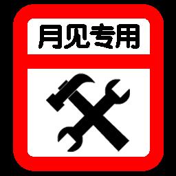 三��志12萌��o�p月�武�⑻丶夹薷钠�