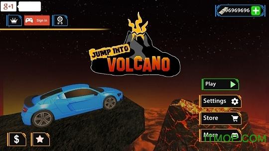 跳进火山内购破解版(Jump Into Volcano) v1.7 安卓无限货币中文版 2